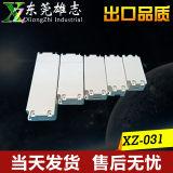 XZ-031超薄电源外壳 LED驱动电源