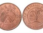 北京保利征集双旗币吗 双旗币市场怎么样