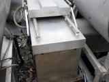 供应枕式包装机 拉伸膜真空包装机 保鲜膜包装机