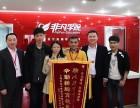 上海哪里有模具设计培训机构 学UG实战教程 打造UG高手
