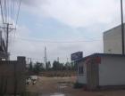 出租雄安新区容城奥威路7100平写字楼纯框架结构
