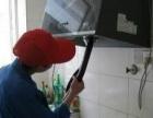 专业各种保洁 清洗玻璃 清洗油烟机空调 热水器等