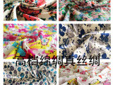 高档绵绸 真丝绸 人造棉棉绸布料 宝宝纯棉夏季睡衣面料DIY面料