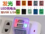 透明发光 苹果绿点 双USB 手机充电器通用 平板充电器 足2.