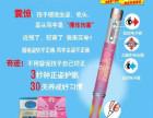 微商哪款产品赚钱?儿童市场哪款产品最好卖?林文正姿笔好卖吗?