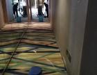 渝北汽博中心地毯清洗上门服务