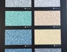 LG青岛健身房高弹性石塑地板