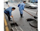 贵阳小河区化粪池清理市政管道疏通清淤