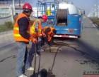 盐都区专业高压清洗疏通工业园区工厂污水管道堵塞工程