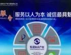 ios 专利申请 商标续展