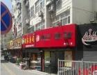 市北区台东8路站牌附近40餐馆转让,营业中