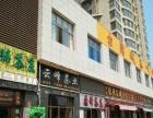 好消息!台湾城沿街门头61平买一用三沿街出售