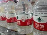订水优选,新用户免费赠品牌水