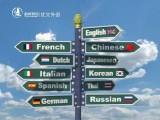 昆山花桥哪里有外教口语培训 成人如何更好的学会英语