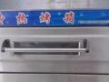 出售未使用过库存厨宝烤箱