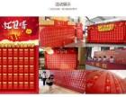 门店红包墙,扫码红包墙系统开发