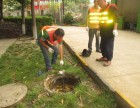 金牛区阴井下水道堵塞疏通化粪池污水管排污管破损检测修复
