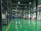 吴川地坪漆厂家如何施工 水泥地板刷环氧漆 13元起