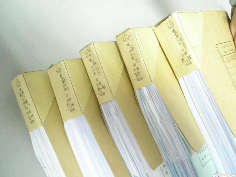代办重庆公司 分公司营业执照 代理记账I83z32559I2