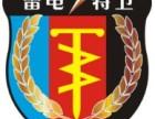 郑州青少年训练营培训