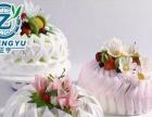 欧式水果蛋糕图片~珠海正宇6天裱花班