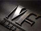 南昌海报设计/商标设计/画册设计