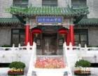 北京协和医院同仁医院儿童医院博爱医院儿研所中日友好医院挂号