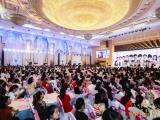 北京千人会议场地出租年会场地预定