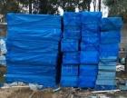 防水保温建材工厂直销