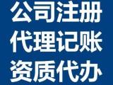 收购一家北京图书公司带出版物需要多少钱