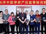 深圳针灸培训 学针灸专业学校成人教育