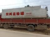 山东永乐厂家生产养殖设备 遥控灵敏操作 散装饲料运输罐