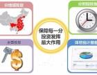 天津期货百度框架开户推广服务,香港金银贸易场渠道咨询