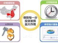 洛阳期货期货百度开户优化推广服务,香港金银贸易场渠道咨询