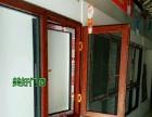 美好门窗 专业提供阳光房设计 阳台玻璃封装