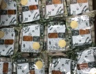 中秋送礼佳品 米旗月饼 养生系列蓝莓芝士 团购优惠