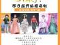 武汉哪里有儿童模特仪态气质寒假班?南湖七色风童模