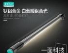 吉印光影系列86cm亮薄灯LED