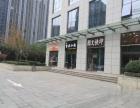 高新商圈 不限业态的纯一层商铺出售 可做饮品咖啡馆