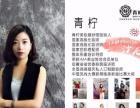 合肥婚庆新娘跟妆 化妆培训婚纱礼服租赁春季活动中