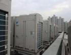 上海长虹中央空调清洗保养维修(各区)统一服务公司