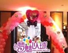 南宁梦魅以球气球装饰加盟 婚庆 南宁气球培训 气球