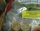 龙猫食粮、用品低价转