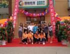 北京国翰全脑教育机构诚邀全国优秀的加盟代理商