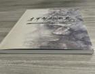 前进彩印 印出精装画册 书籍 海报 诚信低价,质高无上