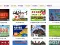 【紫塞网】官方旅游农家院商家【农家院-温泉-采摘】
