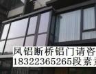 门窗系列,铝木复合门窗,断桥铝门窗,塑钢门窗