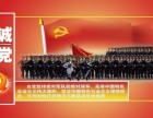 四川省国防教育学院南充分院报名联系电话