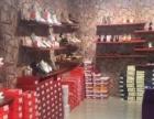 义乌批发城 3楼c区鞋店 商业街卖场 25平米