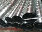 通风管道专业生产佛山螺旋风管厂风管配件批发商